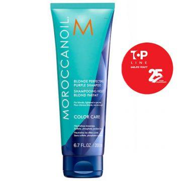 Sampon Moroccanoil Blonde Perfecting Purple Violet 200ml